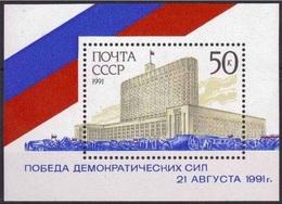 1991 Mi.Bl.220 (**) - 1923-1991 URSS