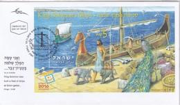 KING SOLOMON'S SHIP OBLITEREE JERUSALEM 2016 FDC STAMP BLOCK TBE- BLEUP - FDC