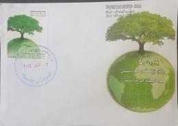 Iraq KURDISTAN REGION 2016 FDC - Environment Day, Tree, Earth - Iraq