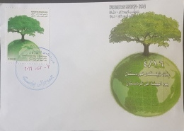 Iraq KURDISTAN REGION 2016 FDC - Environment Day, Tree, Earth - Irak