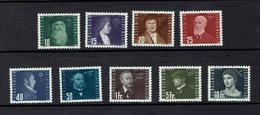 LIECHTENSTEIN...1948...MNH - Unused Stamps