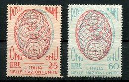 Italia (1956) Ammissione All'ONU; I° Tiratura (carta Pesante, Gomma Screpolata) ** - 1946-.. République