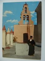 Monastero   CORFOU CORFU  GRECIA GRE'CE GREECE  POSTCARD UNUSED   NON VIAGGIATA  COME DA FOTO Affrancata E Scritta - Grecia