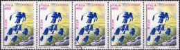 REPUBBLICA 2001 - FLORA E FAUNA, CAMPANULA - 1 VALORE IN STRISCIA DI 5 - 2001-10: Usati