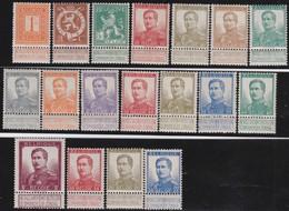 Belgie  .    OBP   .    108/125  Met Certifikaat   .   **     .   Postfris   .  / .    Neuf SANS Charniere - 1912 Pellens