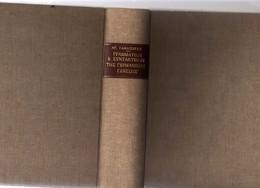 GREEK BOOK: Grammar And Writing Of German Language - (1958) 592 Pages - Excellent Condition  ΓΡΑΜΜΑΤΙΚΗ και ΣΥΝΤΑΚΤΙΚΟΝ - Praktisch