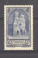 France  :  Yv  399  ** - Nuevos