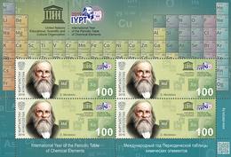 H01 Kyrgyzstan 2019 Mi# 128 Dmitri Mendeleev Periodensystem Periodic Table MNH - Kirgisistan