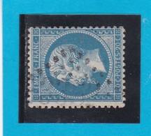 N° 22  GC  3352    SEDAN   / 7- ARDENNES - REF 14616 - 1862 Napoleon III