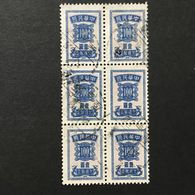 ◆◆◆Taiwán (Formosa)  1956 POSTAGE DUE STAMPS  D9  $1 X 6   USED - Gebraucht