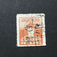 ◆◆◆Taiwán (Formosa)  1950   Cheng Ch'eng-kung (Koxinga)   40C   USED   AA2236 - Gebraucht