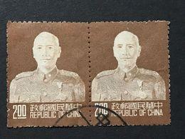 ◆◆◆Taiwán (Formosa)  1953   Chiang Kai-shek   $2 X2   USED   AA2239 - Gebraucht