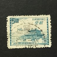 ◆◆◆Taiwán (Formosa)  1954  AIR POST STAMPS  Two Doves Near Koxinga  Shrine   $5  USED   AA2242 - Gebraucht