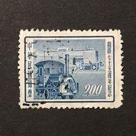 ◆◆◆Taiwán (Formosa)  1956   Children's Day, Apr. 4, 1956.  $2   USED   AA2249 - Gebraucht