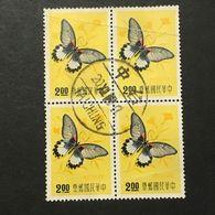 ◆◆◆Taiwán (Formosa)  1958   Butterfly    $2 X4   USED   AA2252 - 1945-... Republic Of China