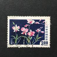 ◆◆◆Taiwán (Formosa)  1958   Mme. Chiang  Kai-shek Orchid     $3   USED   AA2253 - Gebraucht