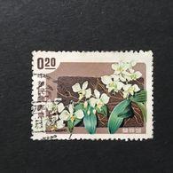 ◆◆◆Taiwán (Formosa)  1958   Mme. Chiang  Kai-shek Orchid     20C   USED   AA2254 - Gebraucht