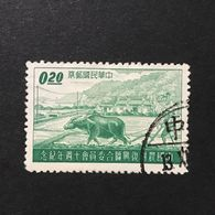 ◆◆◆Taiwán (Formosa)  1958   10th Anniversary Of The Joint Commission On Rural Reconstruction.     20C   USED   AA2255 - Gebraucht