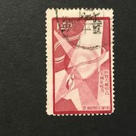 ◆◆◆Taiwán (Formosa)  1958   10th Anniversary Of The Signing Of The Universal Declaration Of Human Rig   $1  USED  AA2257 - Gebraucht