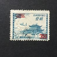 ◆◆◆Taiwán (Formosa)  1958  AIR POST STAMPS  AP9  $3.50  On  $5  USED  AA2258 - Gebraucht
