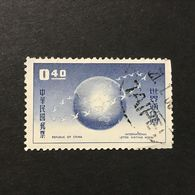 ◆◆◆Taiwán (Formosa)  1959  Intl. Letter Writing Week, Oct. 4-10.   40C  USED  AA2259 - Gebraucht