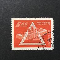 ◆◆◆Taiwán (Formosa)  1959  40th Anniversary Of The ILO.     $5   USED  AA2261 - Gebraucht