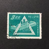 ◆◆◆Taiwán (Formosa)  1959  40th Anniversary Of The ILO.     $3   USED  AA2262 - Gebraucht