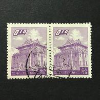 ◆◆◆Taiwán (Formosa)  1959  Chu Kwang Tower,Quemoy    10C X2  USED   AA2265 - Gebraucht