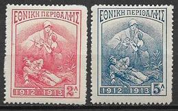 GRECIA 1914 GUERRA CONTRO LA TURCHIA YVERT. 257-258 MLH VF - Grecia