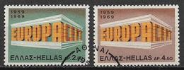 GRECIA 1969 EUROPA YVERT. 982-983 USATA VF - Grecia