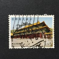 ◆◆◆Taiwán (Formosa)  1970  Martyrs' Shrine, Taipei     $1   USED   AA2303 - 1945-... Republik China