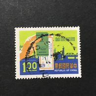 ◆◆◆Taiwán (Formosa)  1971   Publicizing Chinese Postal Savings Service.     $1   USED   AA2305 - 1945-... República De China