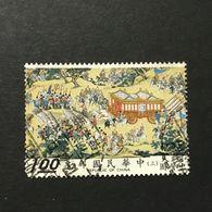 ◆◆◆Taiwán (Formosa)  1972  Emperor Shih-tsung's Procession  (3)    $1   USED   AA2308 - Gebraucht