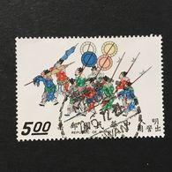 ◆◆◆Taiwán (Formosa)  1972  Emperor Shih-tsung's Procession      $5   USED   AA2309 - Gebraucht