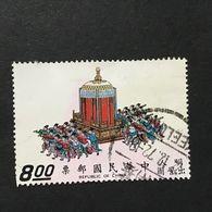 ◆◆◆Taiwán (Formosa)  1972  Emperor Shih-tsung's Procession      $8   USED   AA2310 - 1945-... Repubblica Di Cina