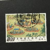 ◆◆◆Taiwán (Formosa)  1972  Emperor Shih-tsung's Procession      $8   USED   AA2311 - 1945-... Repubblica Di Cina