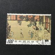 ◆◆◆Taiwán (Formosa)  1973  Willows And Palace Gate In The Morning  (3)     $1   USED   AA2312 - 1945-... República De China