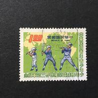 ◆◆◆Taiwán (Formosa)  1974 China's Victory In 1974 Little League Base- Ball World Series Triple Cham   $1   USED   AA2314 - 1945-... Repubblica Di Cina