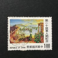 ◆◆◆Taiwán (Formosa)  1974  Battle At  Marco Polo Bridge,    Complete   USED   AA2315 - 1945-... República De China