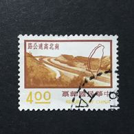 ◆◆◆Taiwán (Formosa)  1974  Taichung Harbor   $4   USED   AA2316 - Gebraucht