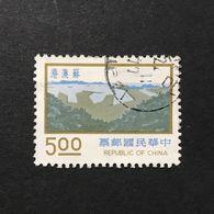 ◆◆◆Taiwán (Formosa)  1974  Taichung Harbor   $5   USED   AA2317 - 1945-... Repubblica Di Cina