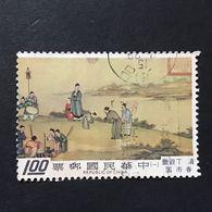◆◆◆Taiwán (Formosa)  1975   Children Watching Puppet Show (一)   $1   USED   AA2318 - 1945-... Repubblica Di Cina