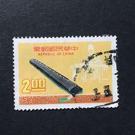 ◆◆◆Taiwán (Formosa)  1976   Musical Instruments    $2   USED   AA2320 - Gebraucht