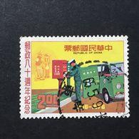 ◆◆◆Taiwán (Formosa)  1976   Postal Service, 80th Anniv    $2   USED   AA2321 - Gebraucht