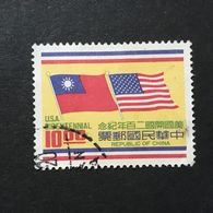 ◆◆◆Taiwán (Formosa)  1976   American Bicentennial     $10   USED   AA2322 - 1945-... República De China