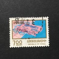 ◆◆◆Taiwán (Formosa)  1976    Kao-hsiung Shipyard.    $7   USED   AA2323 - 1945-... Repubblica Di Cina