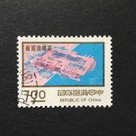 ◆◆◆Taiwán (Formosa)  1976    Kao-hsiung Shipyard.    $7   USED   AA2324 - 1945-... Repubblica Di Cina
