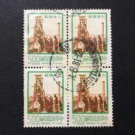 ◆◆◆Taiwán (Formosa)  1977  Designs As 1976 Issue.   $5 X4   USED   AA2325 - 1945-... República De China