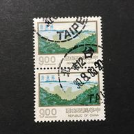 ◆◆◆Taiwán (Formosa)  1977  Designs As 1976 Issue.   $9 X2   USED   AA2327 - Gebraucht