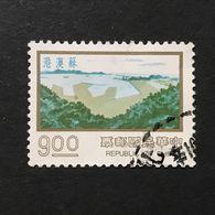 ◆◆◆Taiwán (Formosa)  1977  Designs As 1976 Issue.   $9    USED   AA2328 - Gebraucht